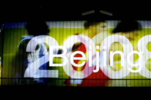 Image 7 for Lenovo Olympic Pavilion